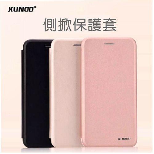 【訊迪 賽納系列】XUNDD APPLE IPHONE  塞納系列 側掀保護套